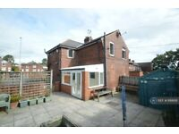 2 bedroom house in Broadway, Horsforth, Leeds, LS18 (2 bed) (#888618)