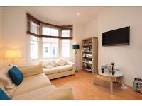 A lovely bright two bedroom property located on Archel Road.