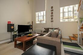 Close to Station - £340pw!! Great 1 Bed Flat - GYM, CONCIERGE, GARDENS - Manor Gardens N7