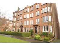 2 Bed Ground Floor Flat for Rent On Woodcroft Ave G11