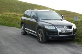 VW Touareg Altitude 3.0 V6 TDI
