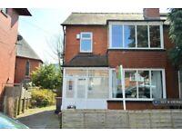 4 bedroom house in Derwentwater Grove, Leeds, LS6 (4 bed) (#1087642)