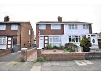 3 bedroom house in Dewhurst Avenue, Blackpool, FY4 (3 bed)