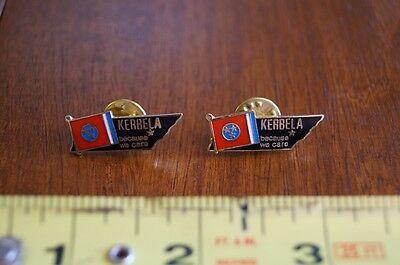 Vintage Lot of 2 Pin Pinback SHRINE Kerbela Pinback