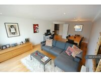 1 bedroom flat in Masons Yard, London, EC1V (1 bed) (#1216978)