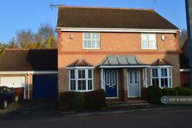 2 bedroom house in Balintore Rise, Peterborough, PE2 (2 bed) (#1235730)