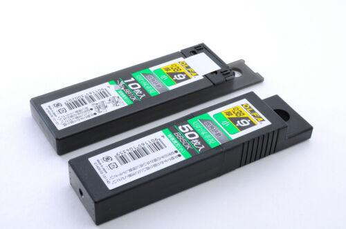 OLFA 9mm Spare Black Blade BB50K or BB10K (ABB-50 or ABB-10B)  50 or 10 Blades