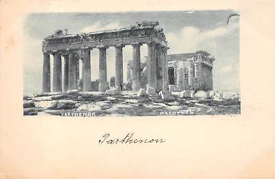- ATHENS, GREECE ~ ACROPOLIS VIEW OF PARTHENON ON GOV'T POSTAL CARD ~ c. 1902