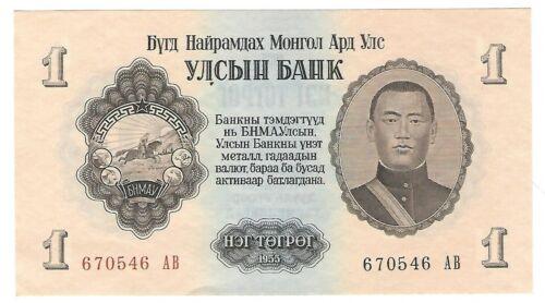 Mongolia- 1 Tugrik , 1955