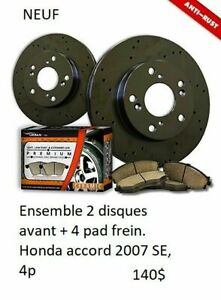 Pieces pour honda accord 2007 se 4P