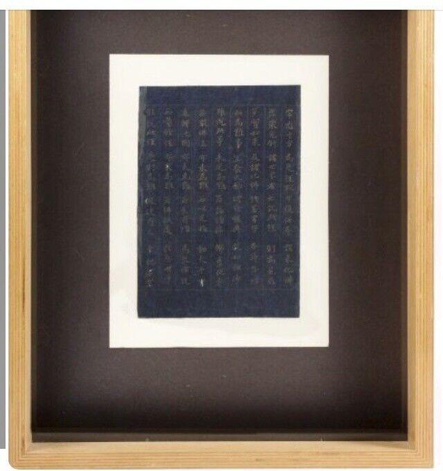 10th Century Buddha (Lotus) Sutra Fragment, Heian Period Gold On Indigo Paper.
