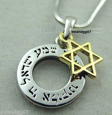 SHEMA ISRAEL NECKLACE  STAR OF DAVID Hebrew Jewish Judaica Kabbalah Gift