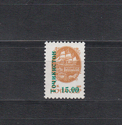 Tadjikistan Tadschikistan MNH** 1993 Mi. 12 I Ab