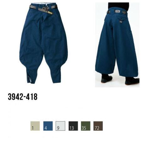 JAPAN Nikkapokka TORAICHI-brand Working pants Ninja-style Cool & Functional NEW