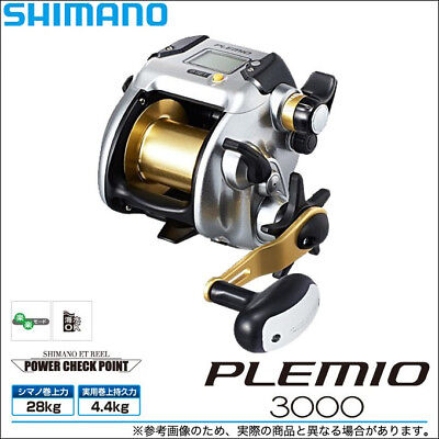 Shimano 15 Plemio 3000 RH Electric Big Game Reel New Free Shipping w/Tracking
