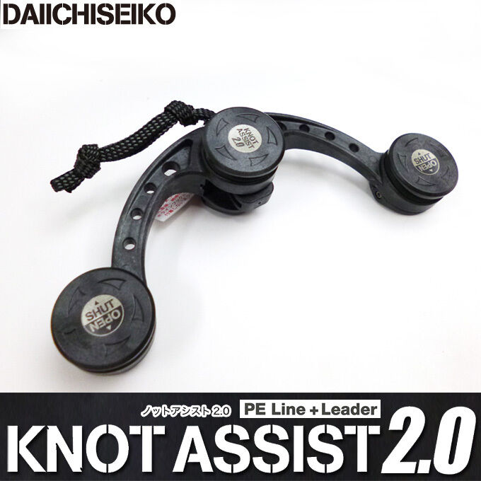 NEW DAIICHI SEIKO Black Knot Assist 2.0 FG Braided Line to Leader Connection