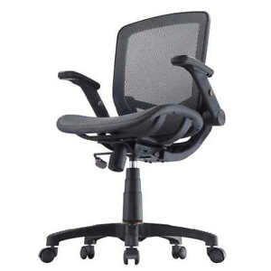 *BRAND NEW* Computer or Office Chair *WORTH $175*