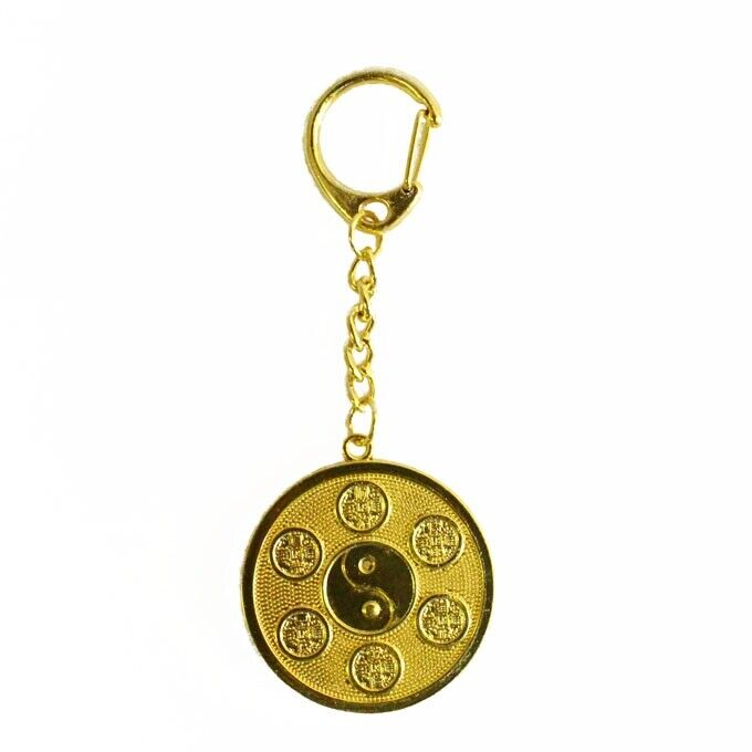 Feng Shui 6-Heaven Gold Coin Dragon Amulet Keychain