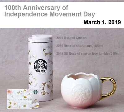 Starbucks Korea 2019 Limited STARBUCKS KOREA SS 20th Anniversary Troy Tumbler