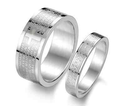 - Stainless Steel Bible Lord's Prayer Cross Promise Ring Couple Wedding Band Set