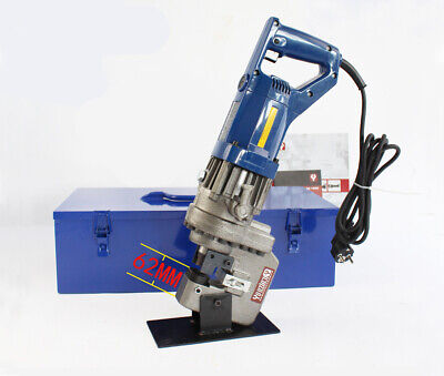Mhp-20 Electric Hydraulic Hole Puncher Steel Plate Hole Punching Machine 220v