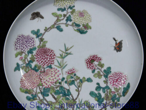 "6.4"" Yongzheng Marked China Famille Rose Porcelain Flower Butterfly Tray Plate"