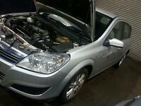 2008 vauxhall astra 1.9cdti 6speed design breaking for spares