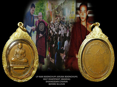 V.1 KRUBA BOONCHUM BE2519 PIM NIYOM+GOLD CASE AUTHENTIC 100% PHRA THAI AMULET