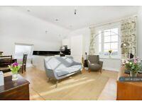 2 bedroom flat in Sydenham Hill, London, SE26 (2 bed) (#1206474)