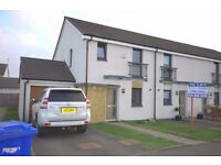 UnFurnished 3 Bedroom House, Enclosed Rear Garden, Garage - Andrew Avenue - Renfrew