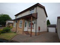 2 bedroom house in Millfield Walk, Erskine, Renfrewshire, PA8 6JB