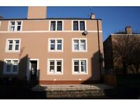 VERY WELL PRESENTED 2 BED FLAT – ARKLAY TERRACE, DUNDEE
