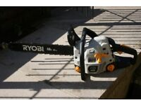 Ryobi PCN4545 petrol chainsaw with 18 inch bar