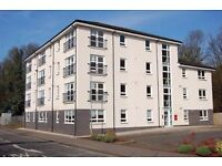 2 Bedroom Flat, Littlemill Court, Bowling G60