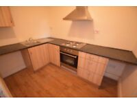 Spacious Studio Flats Available Now Bills Inlcluded Low Fees No Deposit Cavendish Normanton