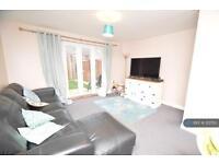 2 bedroom house in Batten Walk, Maidstone, ME17 (2 bed)