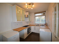 1 Bedroom Apartment - Available Now - Move Before Christmas