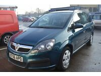 2007 Vauxhall ZAFIRA IN GOOD CONDITION MOT UNTIL JANUARY 2018