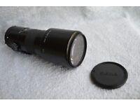 Sigma 400 mm prime lens for Nikon
