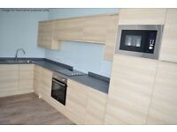 1 BEDROOM APARTMENT AVAILABLE FROM JUNE/JULY 2017 IN HEATON - £490pcm