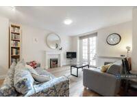 3 bedroom flat in Warwick Road, London, SW5 (3 bed) (#937075)