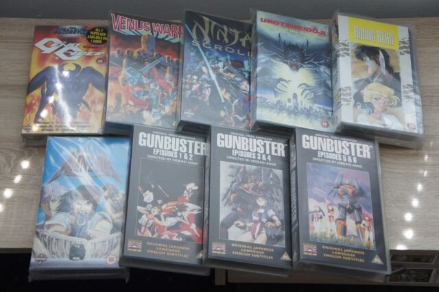 Vintage 90's ANIME MANGA 90'S VHS videos | in Craigavon, County Armagh |  Gumtree