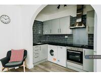 4 bedroom house in Wolfa Street, Derby, DE22 (4 bed) (#1061639)