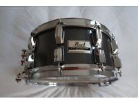 Pearl B-714DX brass snare drum 14 x 6 1/2 - Super Gripper - Japan - '80s - Custom plated
