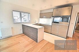Brand new one bedroom apartment in Greenwich Millennium Village SE10