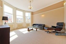 1 bedroom flat in Rigmount Gardens, London, WC1E (1 bed) (#985344)