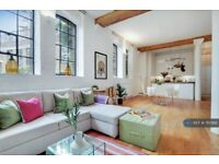 1 bedroom flat in Vine Yard, London, SE1 (1 bed) (#760166)