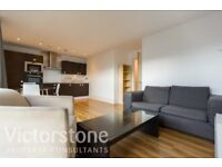 STANDARD 1 BEDROOM FLAT IN ISLINGTON! *AVAILABLE NOW*