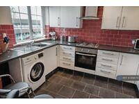 1 bedroom in Bracken Croft, Birmingham, B37 (#1156074)