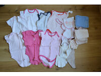 12-18 months Set of cosy Mamas and Papas sleep suits, bibs and muslins £6